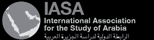IASA: International Association for the Study of Arabia Logo